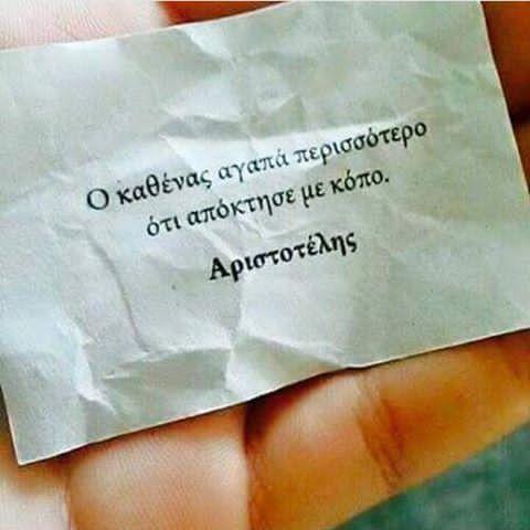 #aristotle #αριστοτέλης