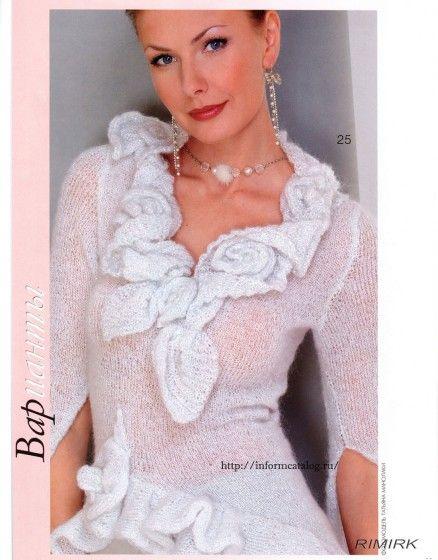 Нежная женская блуза