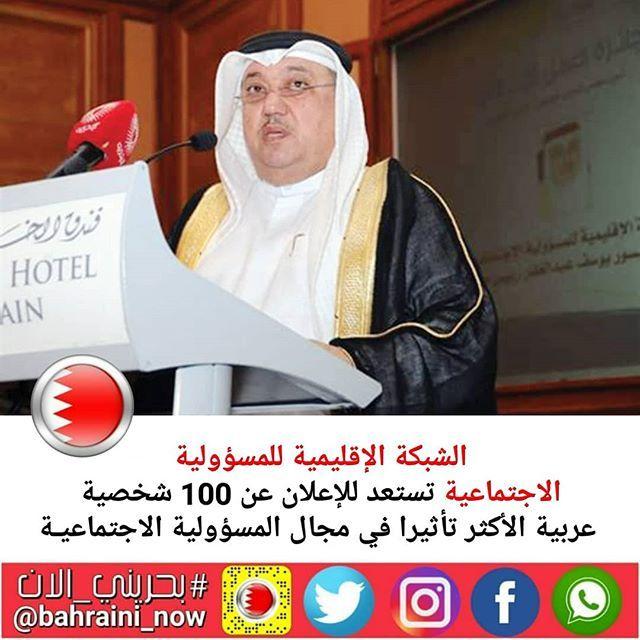 الشبكة الإقليمية للمسؤولية الاجتماعية تستعد للإعلان عن 100 شخصية عربية الأكثر تأثيرا في مجال المسؤولية الاجتماعيـة أعلن البروفيسور يوسف Icu Nun Dress Nuns