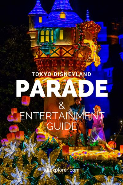 Everything you need to know about parades, fireworks, and entertainment at Tokyo Disneyland!