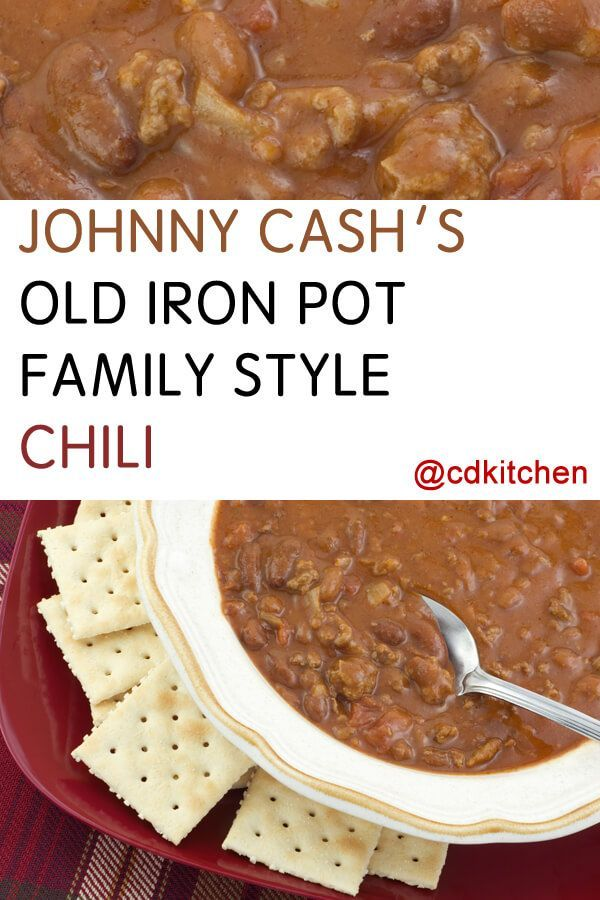 Made with salt, garlic and onion powder, tomato paste, tomatoes, sirloin steak, chili seasoning mix, chili powder, chili con carne seasoning, cumin, sugar, thyme, fresh sage, onions, chile peppers | CDKitchen.com