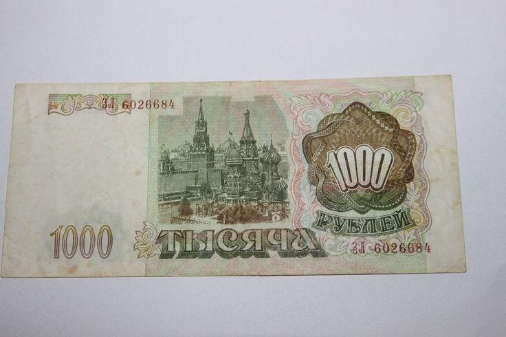 1000 Rubles 1993 Russia