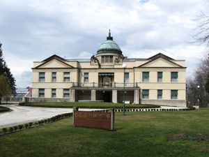 Nový zámek v Ratiboři, hotel