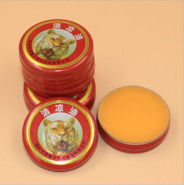 5pcs/lot Chinese Tiger Muscle Massager Relax Essential Oil Magic Balm Refresh Influenza Treatment Cold Headache Dizziness MR0008