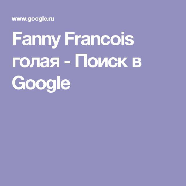 Fanny Francois голая - Поиск в Google