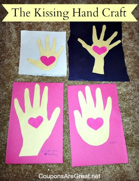Ease the first day jitters with The Kissing Hand Back to School Craft #Back2School