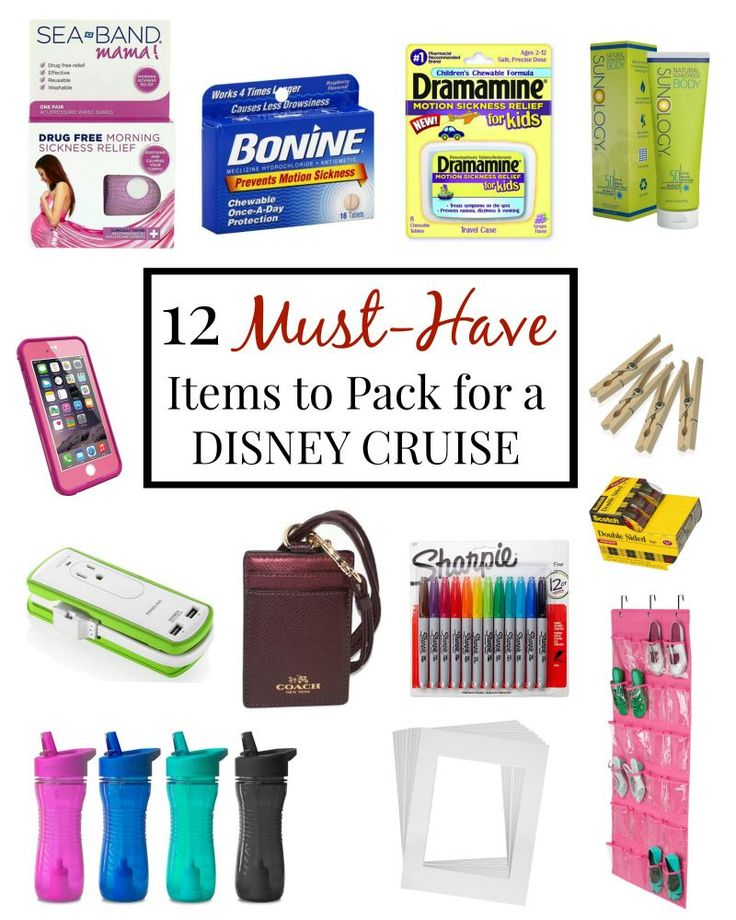 We just returned from from a five night cruise on the Disney Wonder. I'm sharing what to pack for a disney cruise.
