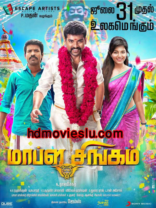 Mapla Singam is an upcoming Indian Tamil action romantic ...