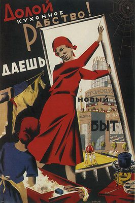 DOWN w/ kitchen slavery G. MIKHAILOVICH SHEGAL USSR vintage poster 24X36