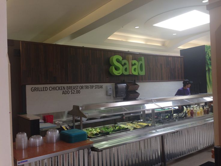 The Salad Bar is located in East Commons. It has so many toppings for you to put on your salad!
