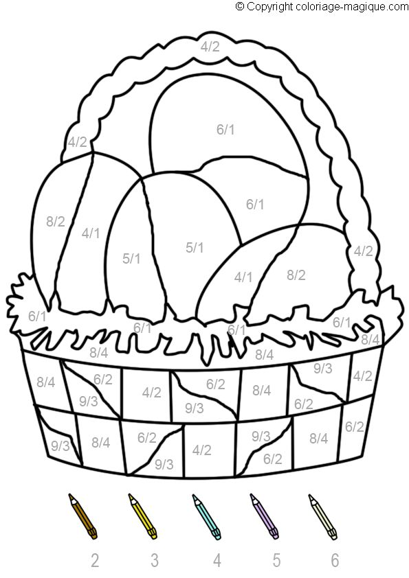 simple multiplication coloring pages - photo#17
