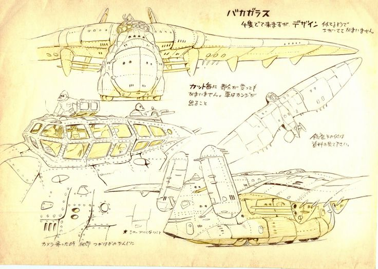 nausicaa_of_the_valley_of_the_wind_concept_art_prop_04.jpg 1,600×1,138 像素