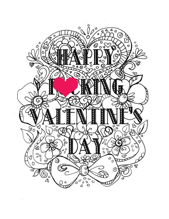 Adult Coloring Page Valentine's Day Curse swear by GustavosGoods