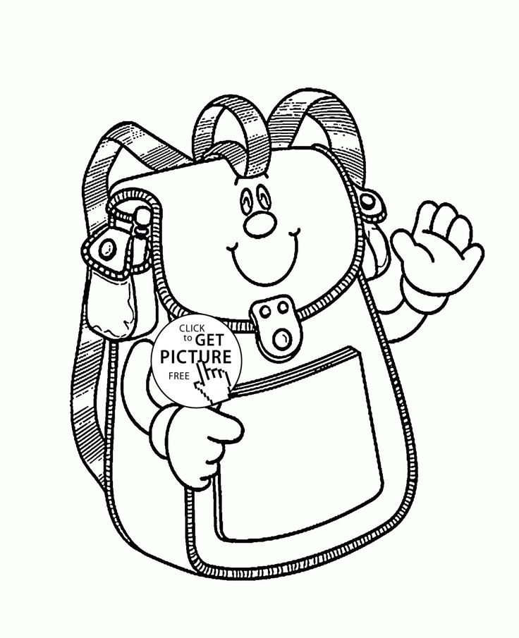 School Bag Smiling coloring page