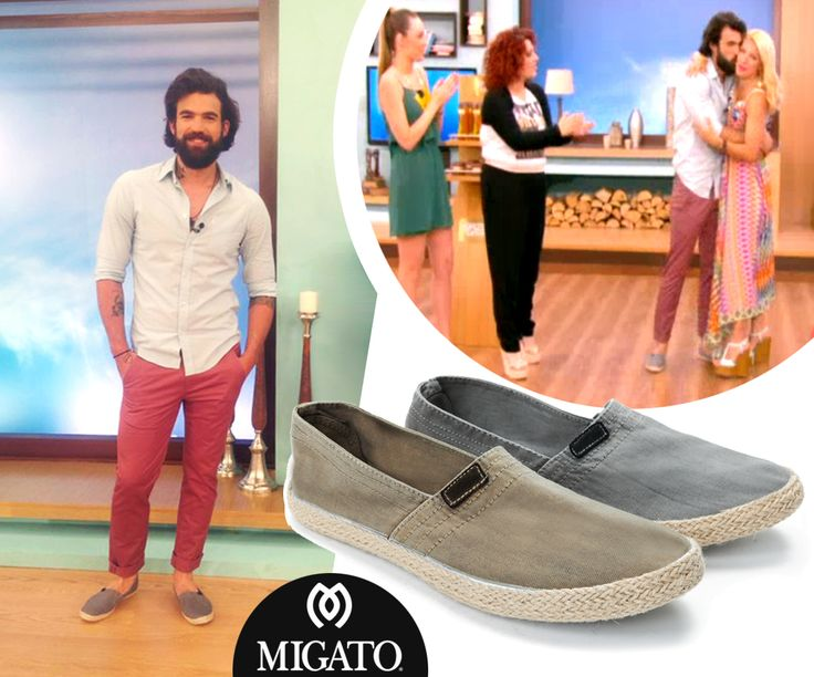 """Dimitris Alexandrou on """"Eleni"""" wearing the MIGATO SS2014 collection LC002 espadrilles in green."""