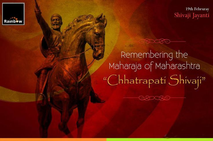 a great leader a great freedom fighter amp honor of maharashtra chatrapati shivaji maharaj