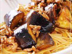 極ウマ♡ナスとひき肉のボロネーゼ風パスタの画像