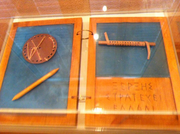 Κρυπτογραφικός δίσκος του Αινεία.Δίπτυχα κερωμένα πινακίδια .Κρυπτεία σκυτάλη (Λακωνική). Aeneas' cryptographic disc. Twofold waxed plates.  Cryptic relay (Laconian)