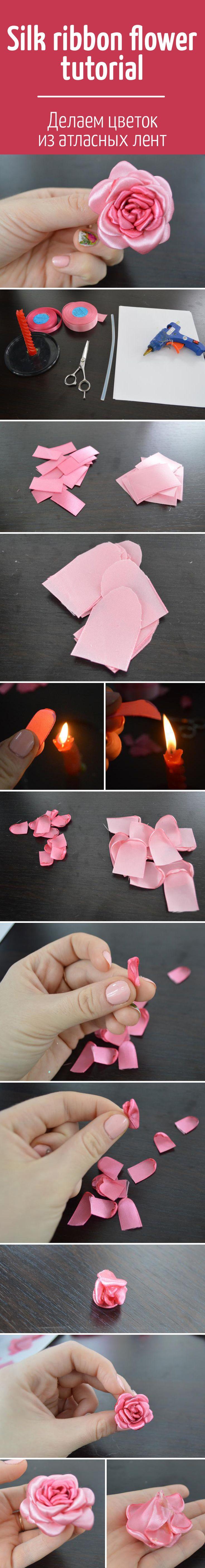 Делаем цветок — бутон розы из атласных лент / Silk ribbon flower tutorial