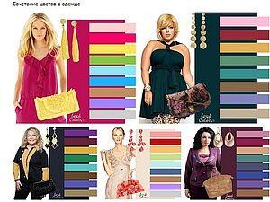 Как же подобрать цветовое сочетание, делая заказ на ярмарке | Ярмарка Мастеров - ручная работа, handmade