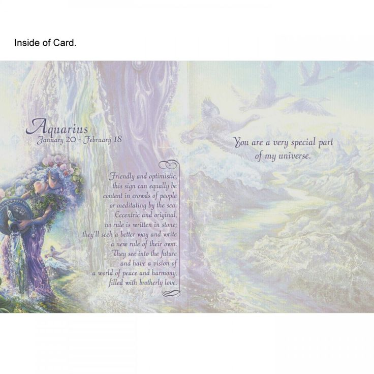 Aquarius Greeting Card (January 20 - February 18) - Josephine Wall - Josephine Wall (All Occasions)