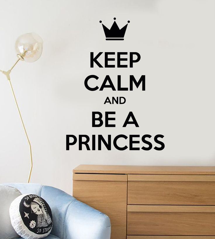 Vinyl Wall Decal Quote Princess Lady Woman Girl Room Stickers Mural (433ig)