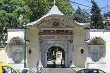 Sublime Porta  (in turco Bab-ı Ali, in arabo باب عالی), ossia Porta Superiore o Suprema, o anche Porta ottomana, è un'architettura nei pressi del Topkapi, a Costantinopoli (l'attuale Istanbul). L'espressione, per antonomasia, viene usata anche per indicare il governo dell'Impero ottomano.- Wikipedia