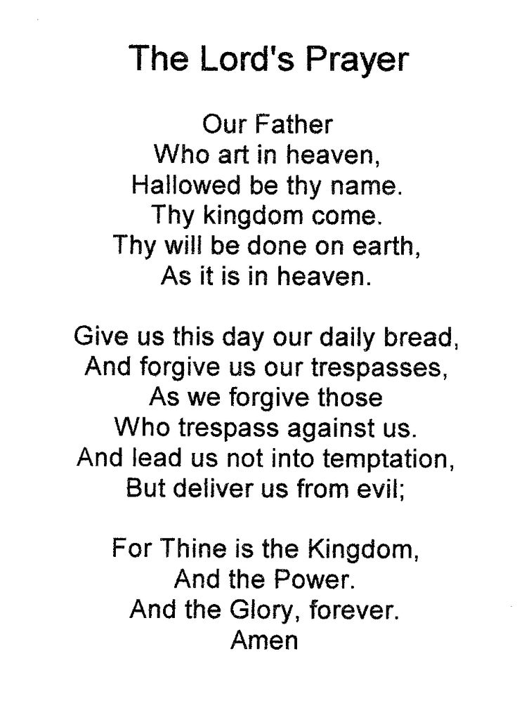 It is a photo of Striking The Lord's Prayer Printable