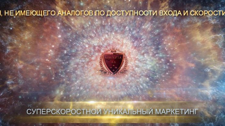 QWARTA44 - САМЫЙ КРУТОЙ СТАРТ ДЕНЕЖНЫХ МОДУЛЕЙ !!!