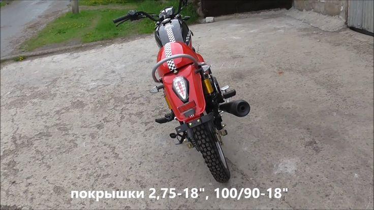 Мотоцикл VENTURE (каферейсер)  www.мотомир.рф