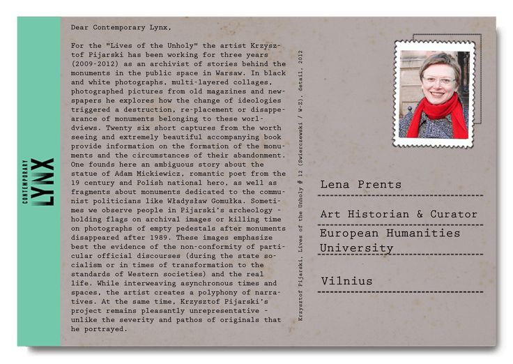 POSTCART: CURATOR, LENA PRENTS SENT A POSTCARD | Contemporary Lynx - Promoting…