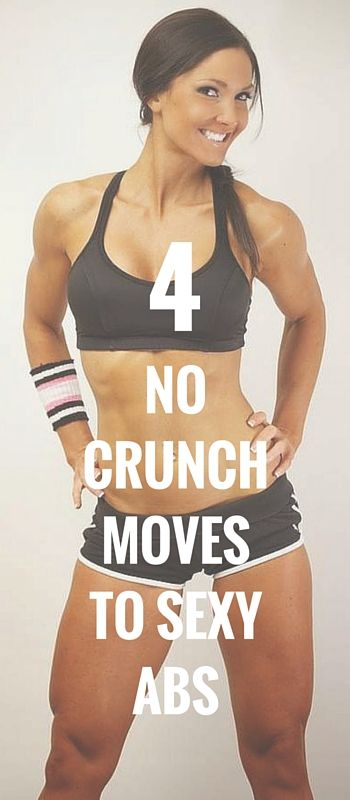 4 effective core exercises to flatten your belly - for women who like many just don't like crunches. #fitness #health #workout #crunches #core #abs