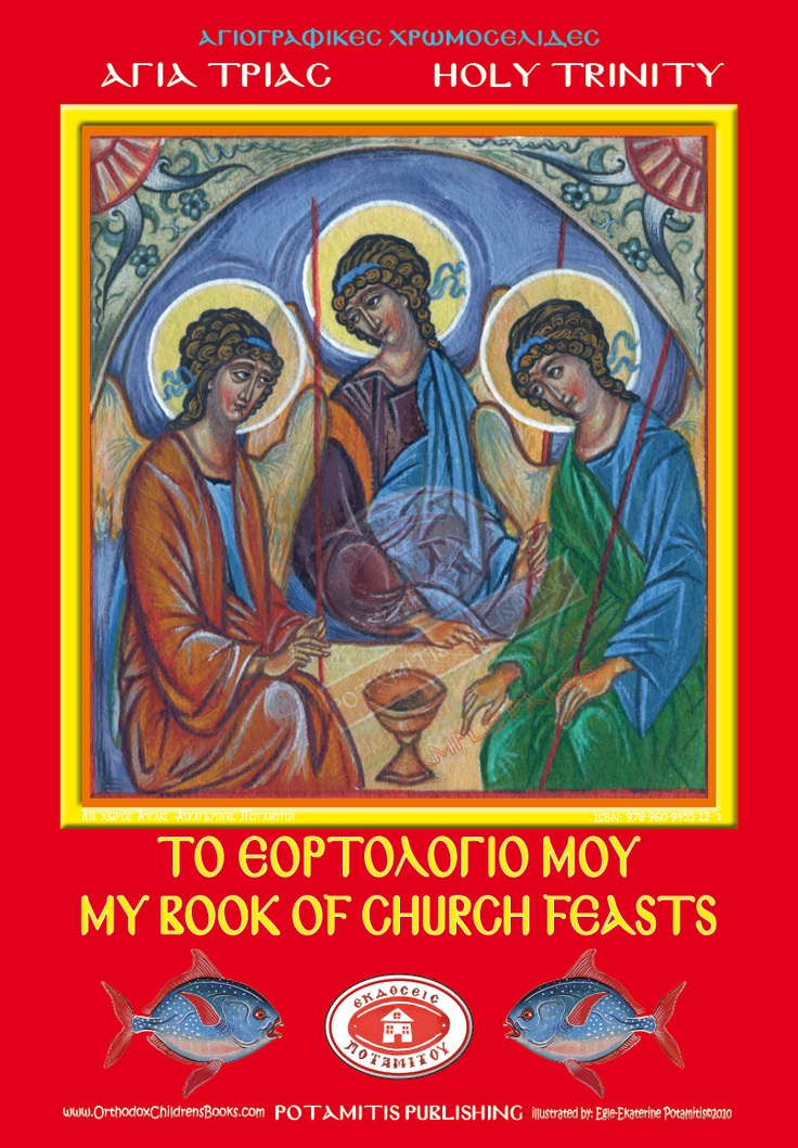 My Book of Church Feasts $7.49