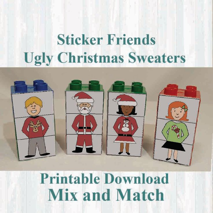 Christmas Ugly Sweater,Stickers Friends,Building blocks.Fits on Lego, Fridge magnets,Instant digital download Printable by MoonGloCreations on Etsy