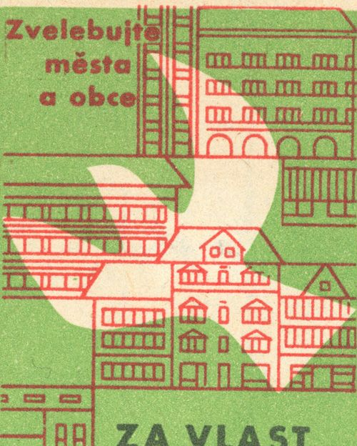 CSA / Flat File #illustration #graphic #print #old #poster #city #building #town #line #house #vintage #texture #map #mapping