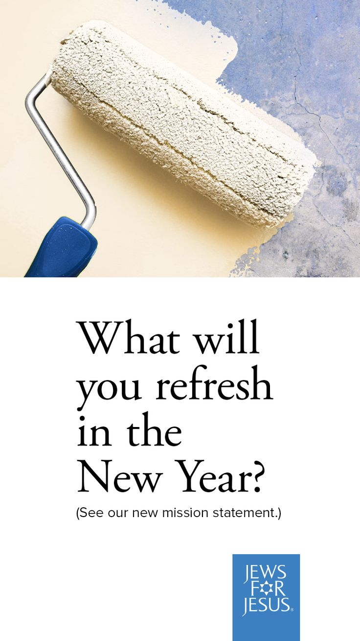 What will you refresh in the New Year? #interestingarticles