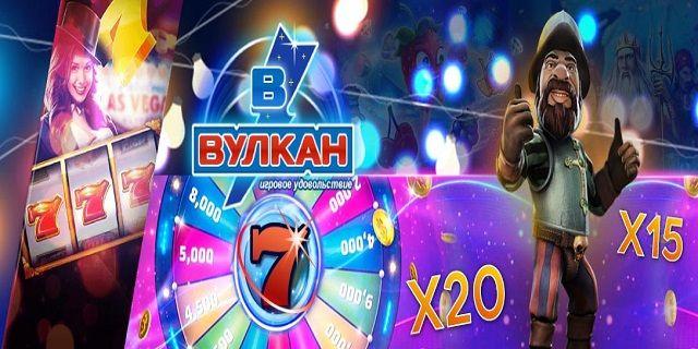 бездепозитный бонус 300 казино