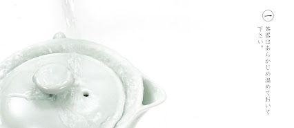 《台湾茶淹れ方》優雅な一日♡一緒に台湾茶を飲もう! Step1.茶器はあらかじめ温めておいて下さい。  Step2.底が隠れる程度の茶葉を(文山包種茶のような茶葉は丸く塊になっていないものは少し多めに)入れます。  Step3.沸騰したお湯をきゅうすに注ぎます。  Step4.蓋をして1分ほどおいておきます。 ※2煎目以降は少々時間を長く(およそ30秒~1分程度)し、蒸らす時間を徐々に長くする。(茶葉の種類や入れた量によって時間が変わります)  ...詳しくこちらまで http://www.teasi.tw/method.php