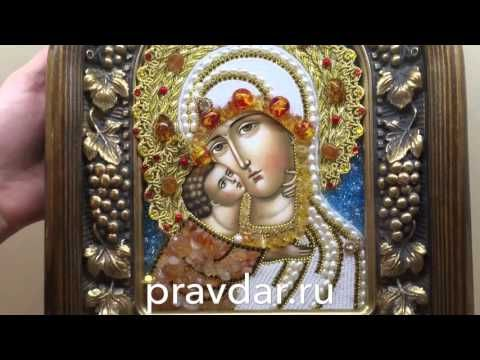 Владимирская Божья Матерь (Дивеевская икона) - YouTube