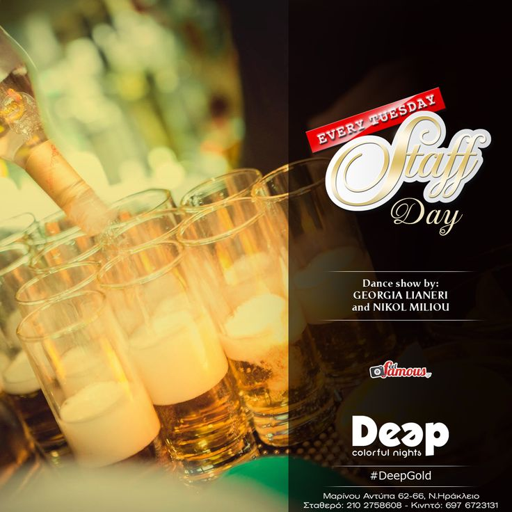 #DeepGold #StaffDay #TuesdayNights