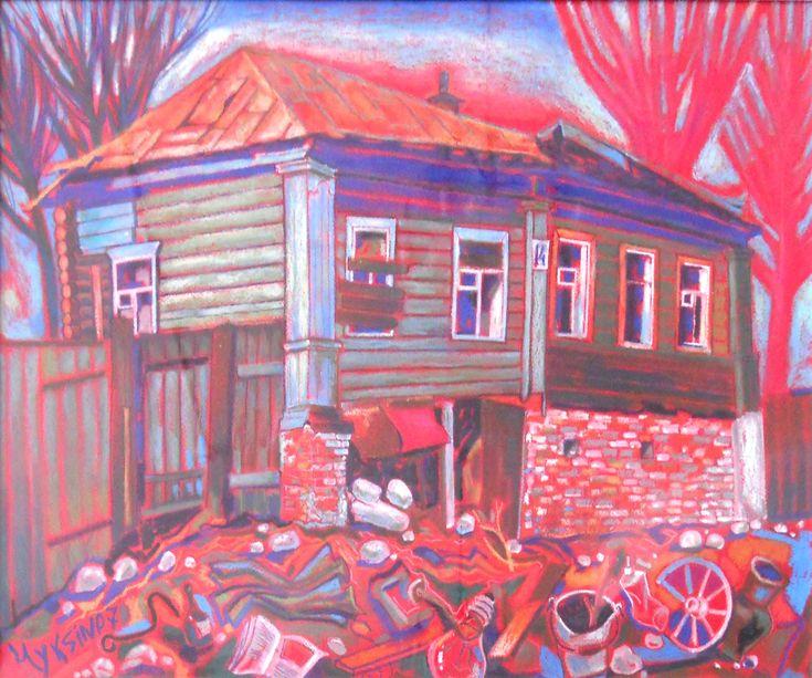 Чуксин Игорь Леонидович, пейзаж, заброшенный дом, городской пейзаж, купить картину Чуксина, продажа картин Чуксина, продажа современной живописи