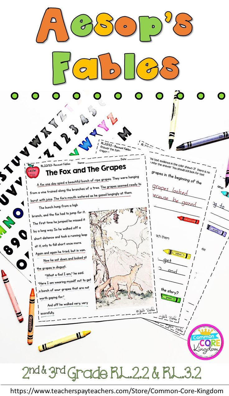 Are you looking for 2nd and 3rd grade fables reading comprehension passages for Common Core Standard RL.2.2 and RL.3.2? These Aesop's fable passages will make using text evidence engaging. Students color code their answers. Petfect for test prep!