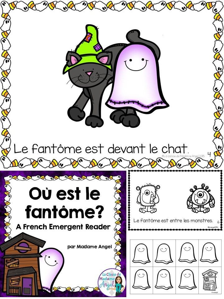 L'Halloween - Emergent reader in French featuring prepositions!  Fun practice and engaging, interactive cut and paste reader.