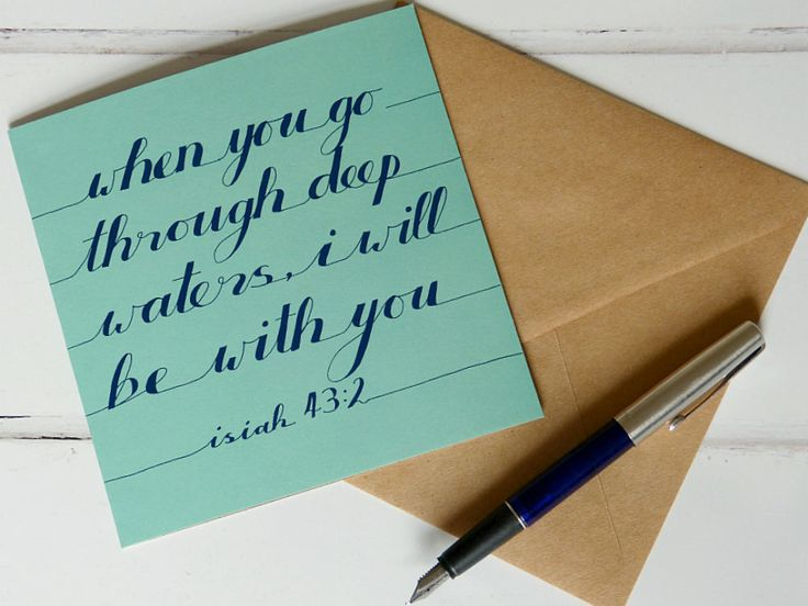 Handmade Real Foil Greeting Card - Holy Bible Quotation - Isiah 43:2 by MyMumAndMeQuotes on Etsy