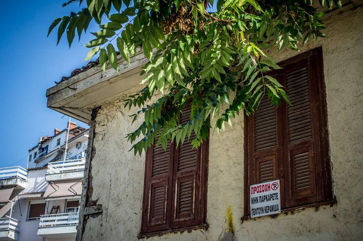 Το κεραμίδι πέφτει, η κεραμίδα έρχεται! Για να μην πουμε.. δεν μας προειδοποίησαν! #arive #photo #25_09_13 www.arive.gr/photos.html