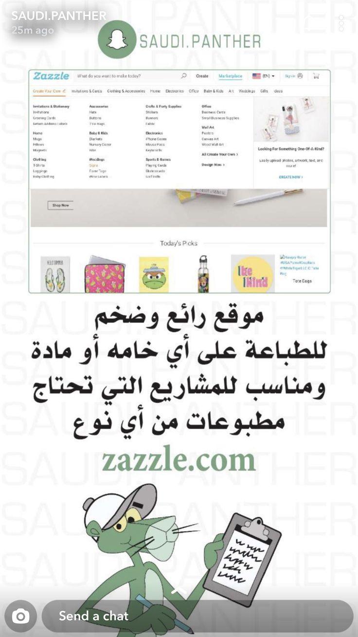 Idea by Fati Belk on Pinterest app Learning websites