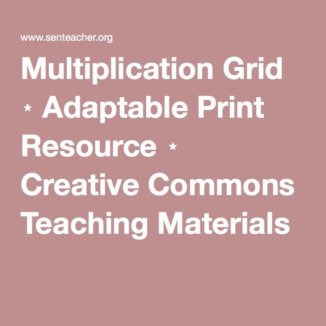 Multiplication Grid ⋆ Adaptable Print Resource ⋆ Creative Commons Teaching Materials