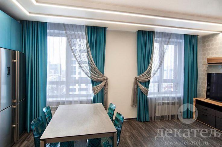 Шторы для современной кухни-гостиной 2016 | Современные шторы 2016 | Дизайн штор в Новосибирске | Дизайн штор для кухни-гостиной | Декатель