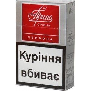 Сигареты оптом дешево прима оптом табак воронеж