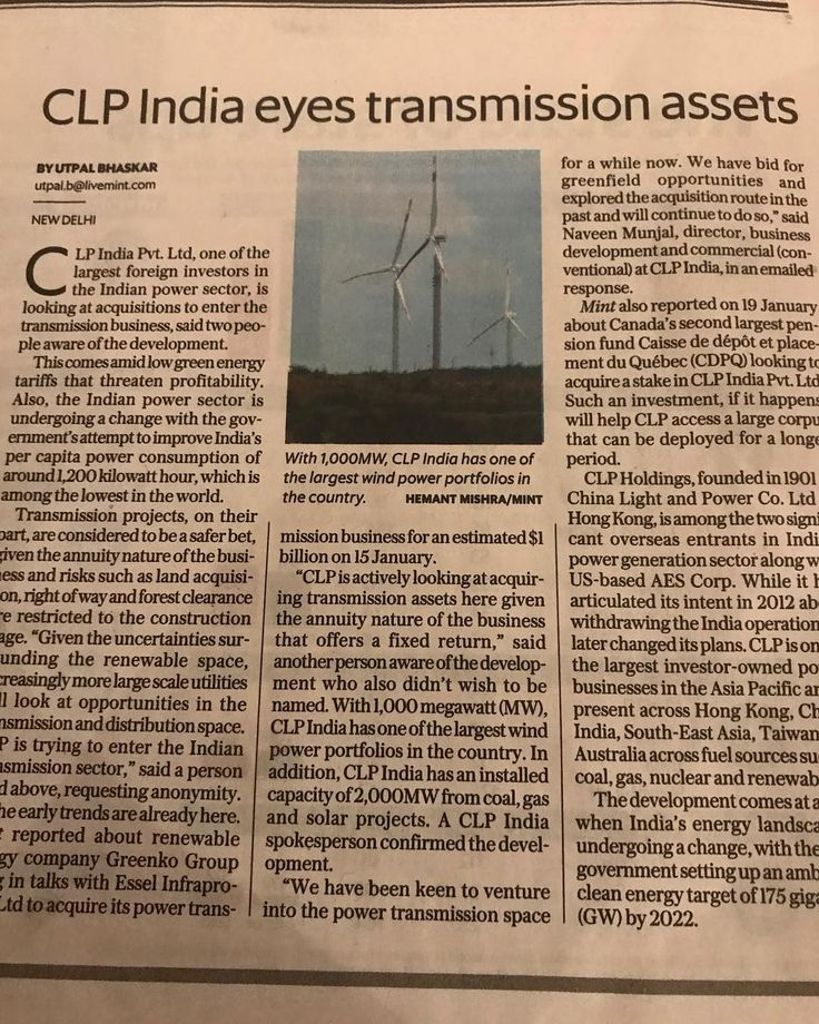 #ClpIndia playing first mover advantage when India's energy landscape is undergoing radical change #cleanenergy #greenenergy #175gigawatts #mission2022